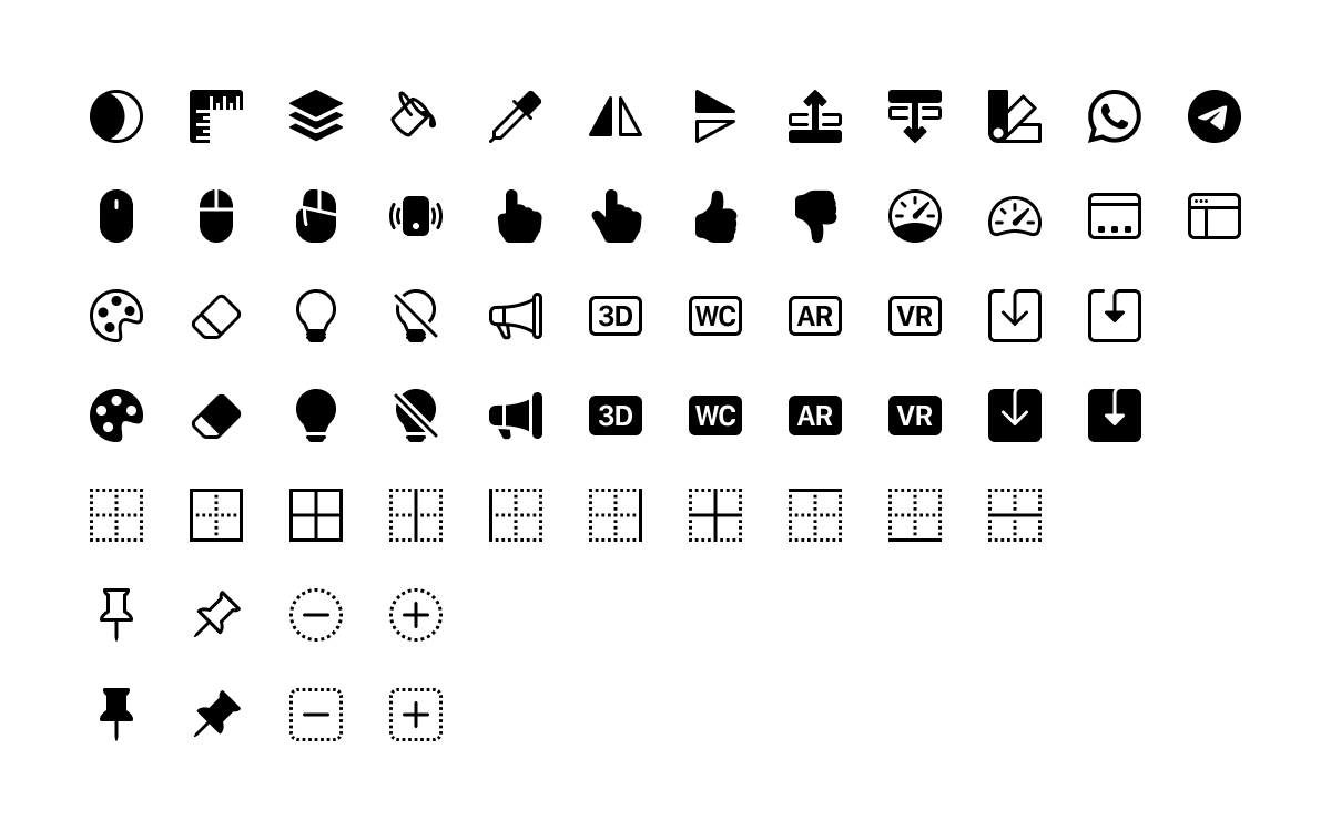 New icons in v1.3.0